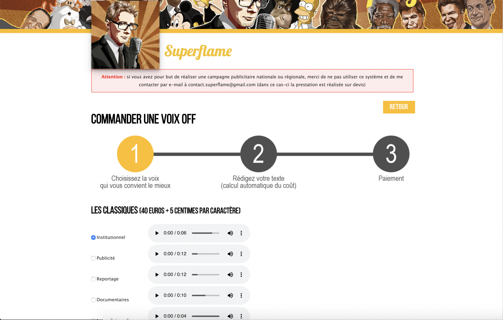 Superflame Site 1